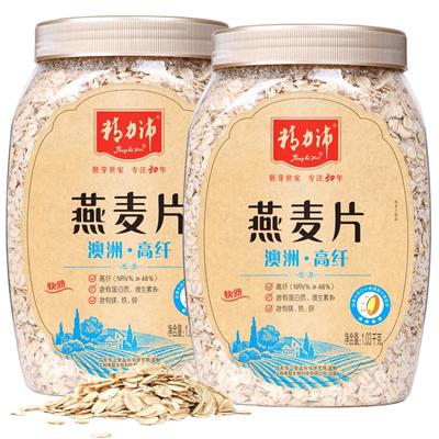精力沛燕麦片原味【2罐装2060g】