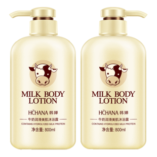 【洗发水同价】牛奶沐浴露800ML