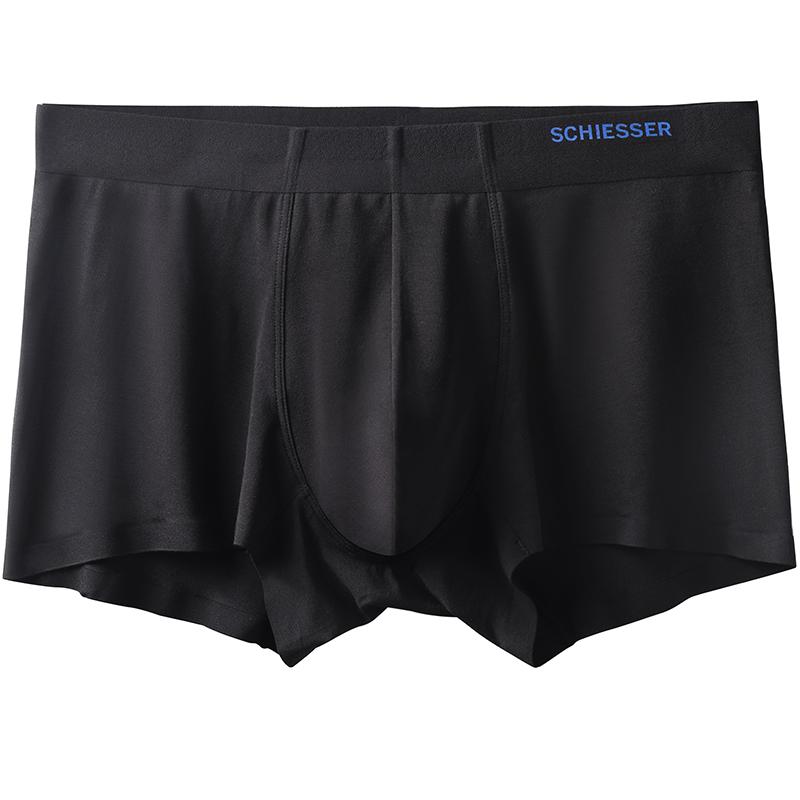 2条装德国舒雅内裤男 Schiesser青年新品80S莫代尔底裤男士平角裤