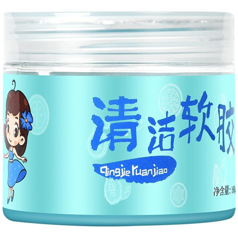 【抖音爆款】大罐装160克清洁软胶