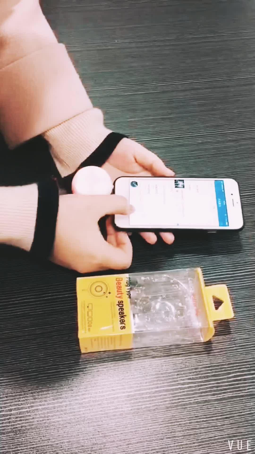 2018 Beauty Spotlight Selfie LED Fill Light Mini Portable Speaker