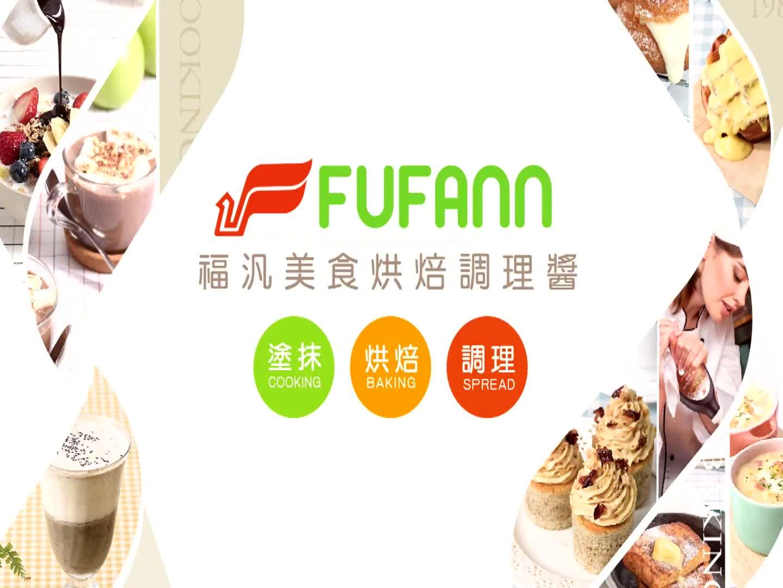 FuFann-Manteiga De Amendoim, molho, creme, espalhar 900G