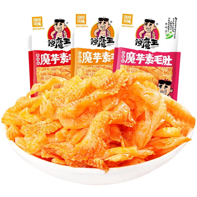 辣魔王魔芋爽20包辣丝条素食素毛肚