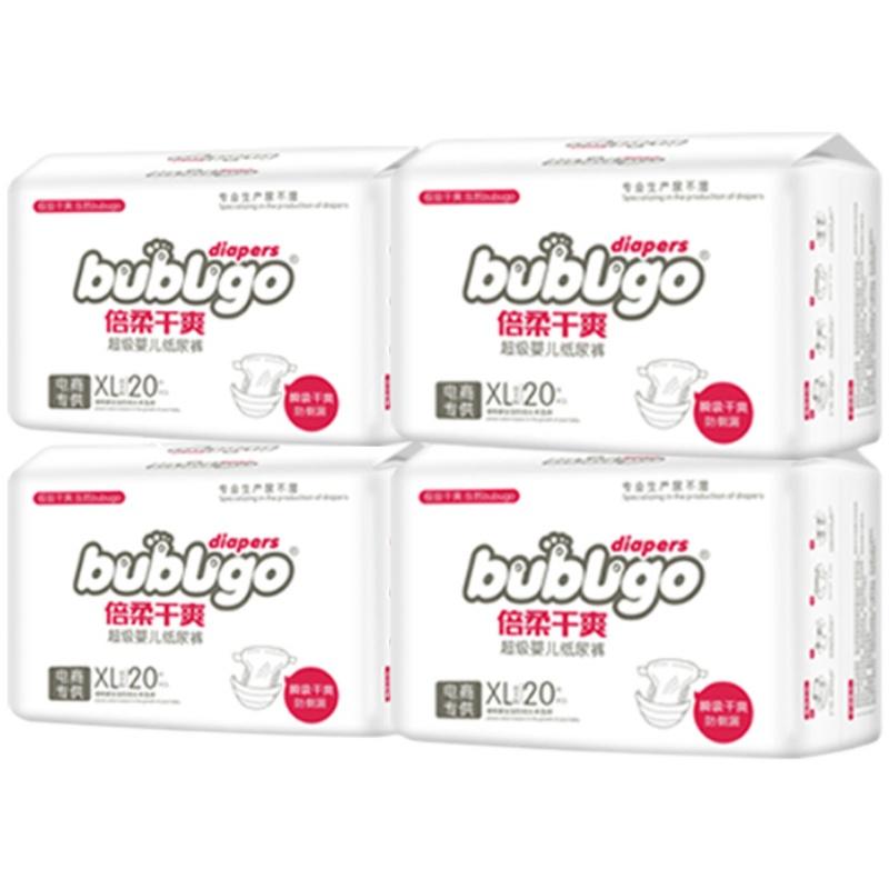 bubugo xl80片新生婴儿尿不湿质量如何