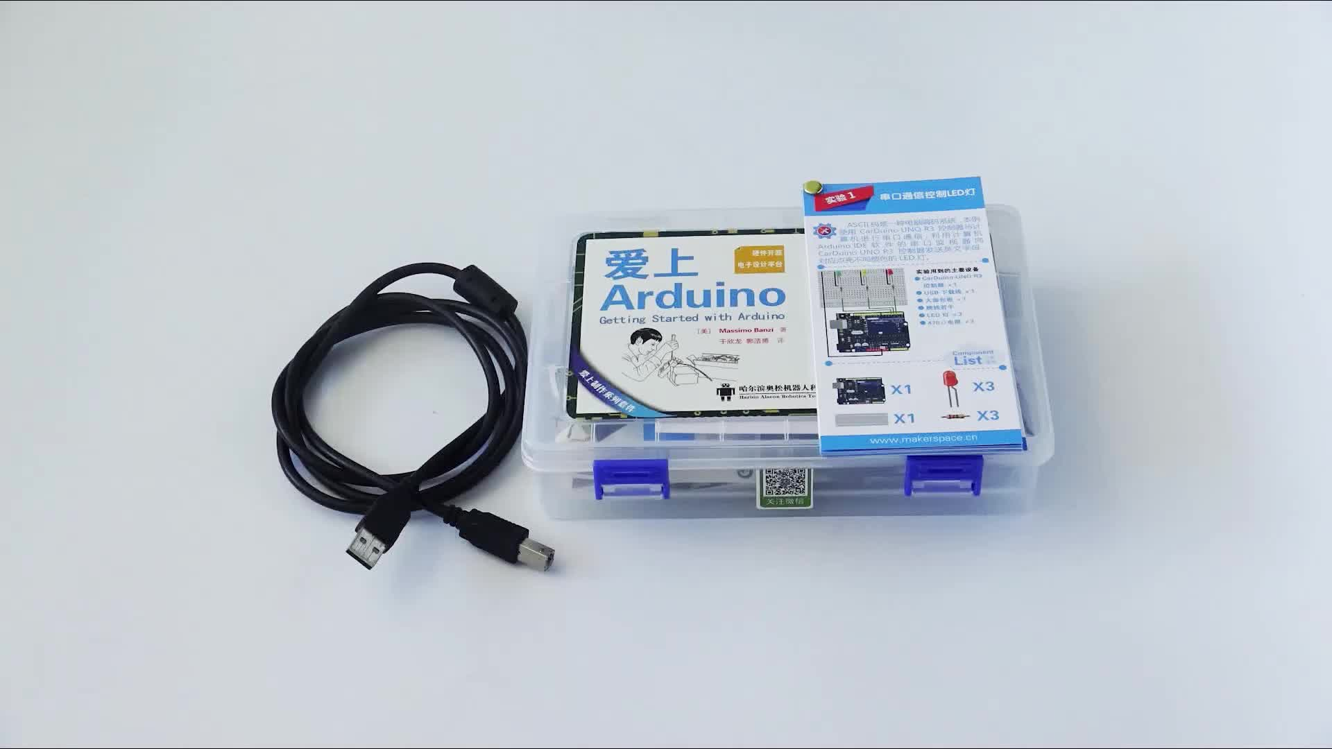 Arduino UNO R3 Starter Kit Getting Started Arduino UNO R3 Controller Kit For Robot Education