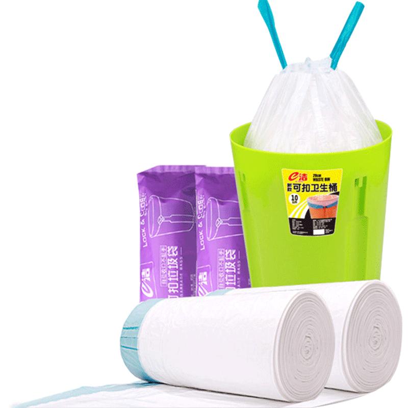 e洁家用垃圾袋大号塑料袋150只