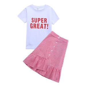 女童夏装2021新款儿童超洋气套装裙