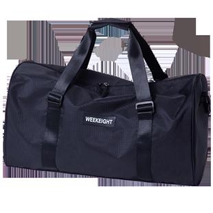 女韩版大容量轻便运动出门包行李包
