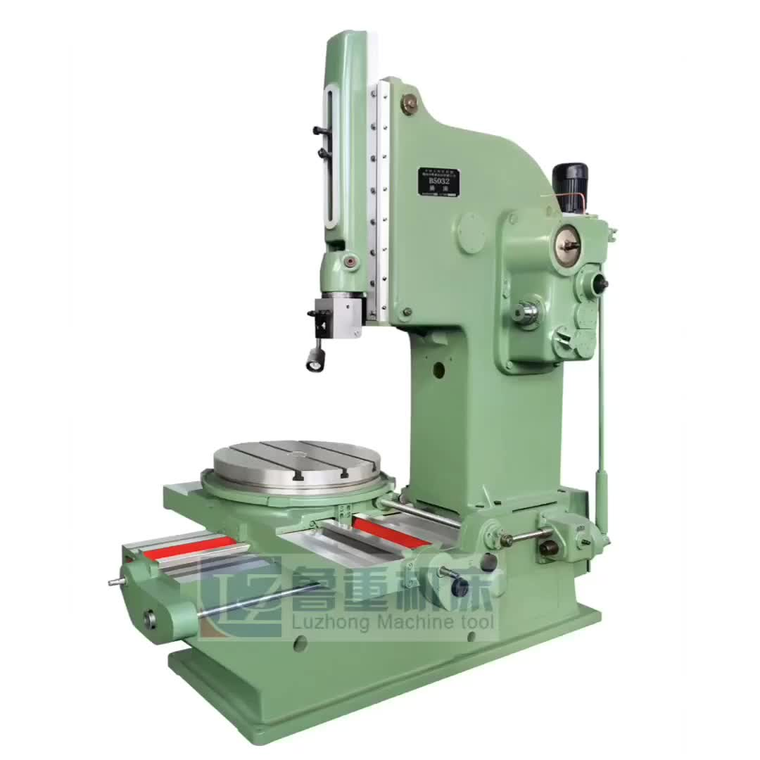 Price Of Vertical Shaping Machine B5032 For Metal Vertical ...