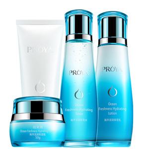 珀莱雅水乳化妆品护肤品补水