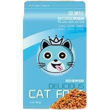 冻干10斤装5kg幼猫20成猫英短猫粮