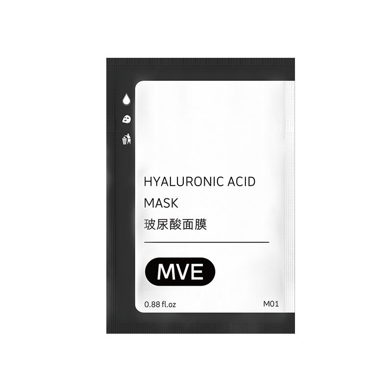 【MVE】玻尿酸面膜正品20片