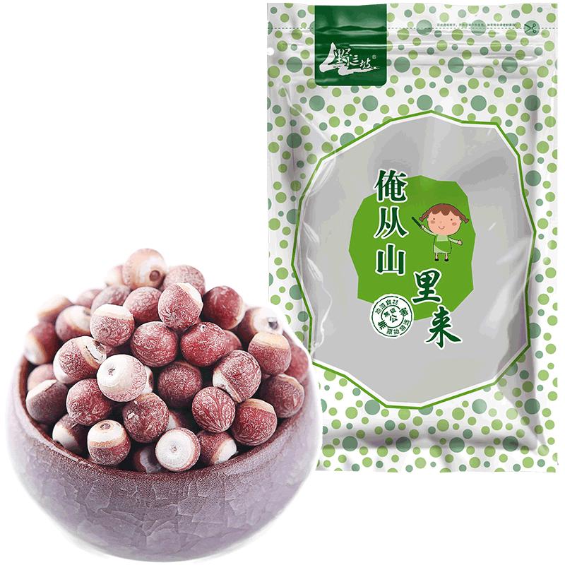 野三坡买1送共500g红皮新鲜鸡头米