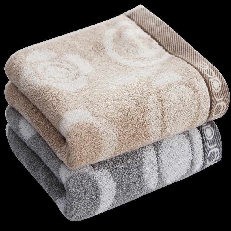 潔麗雅 純棉吸水毛巾 柔軟舒適全棉洗臉面巾男女情侶毛巾 兩條裝