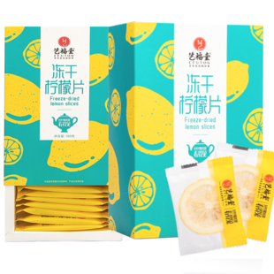 [buy 1 get 1 free] yifutang freeze dried lemon slice tea