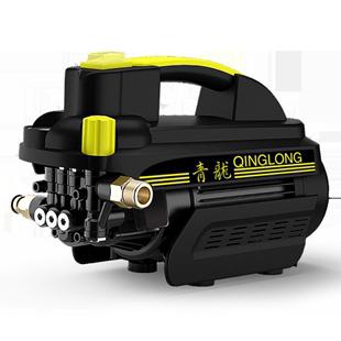 指南车汽车高压水泵家用220v洗车机
