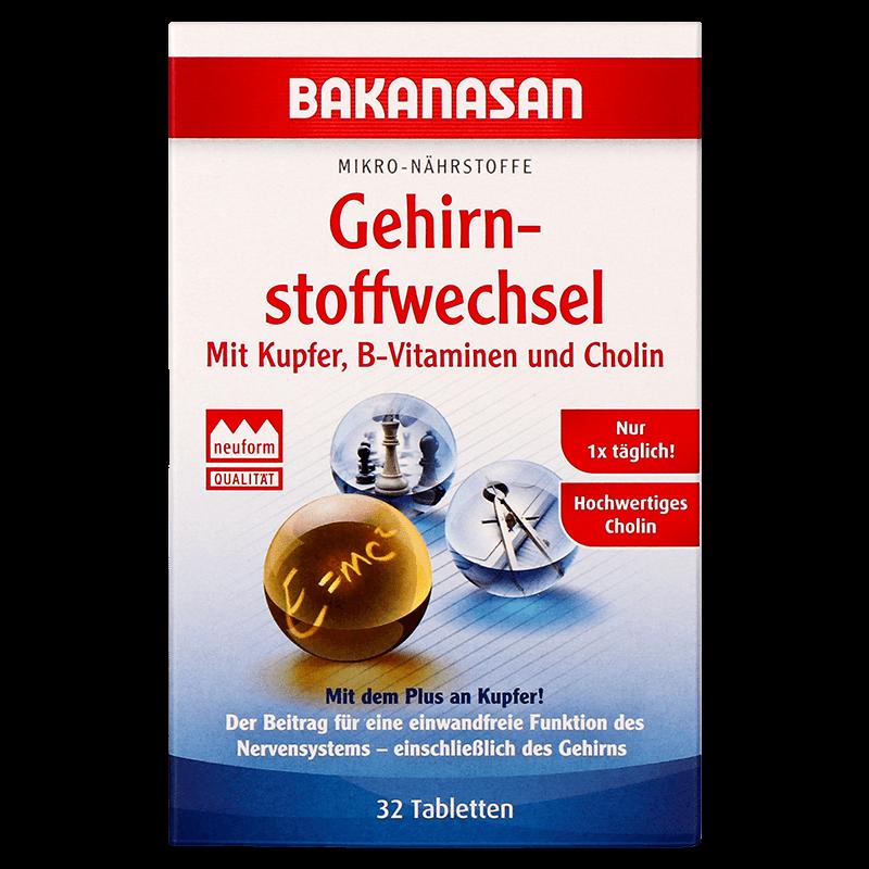 10月30日最新优惠德国进口bakanasan柏卡纳大脑活力片32片营养神经修复生物素保健