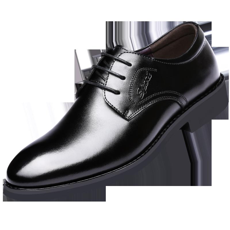 男士正装皮鞋商务真皮德比鞋2019新款皮鞋男纯色结婚新郎鞋百搭鞋