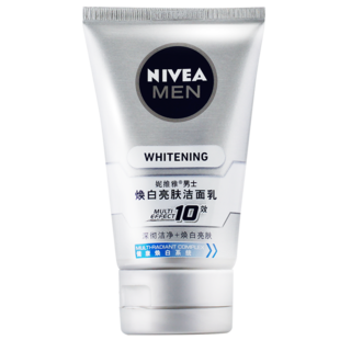 NIVEA flagship shop men's oil control Cleansing Milk
