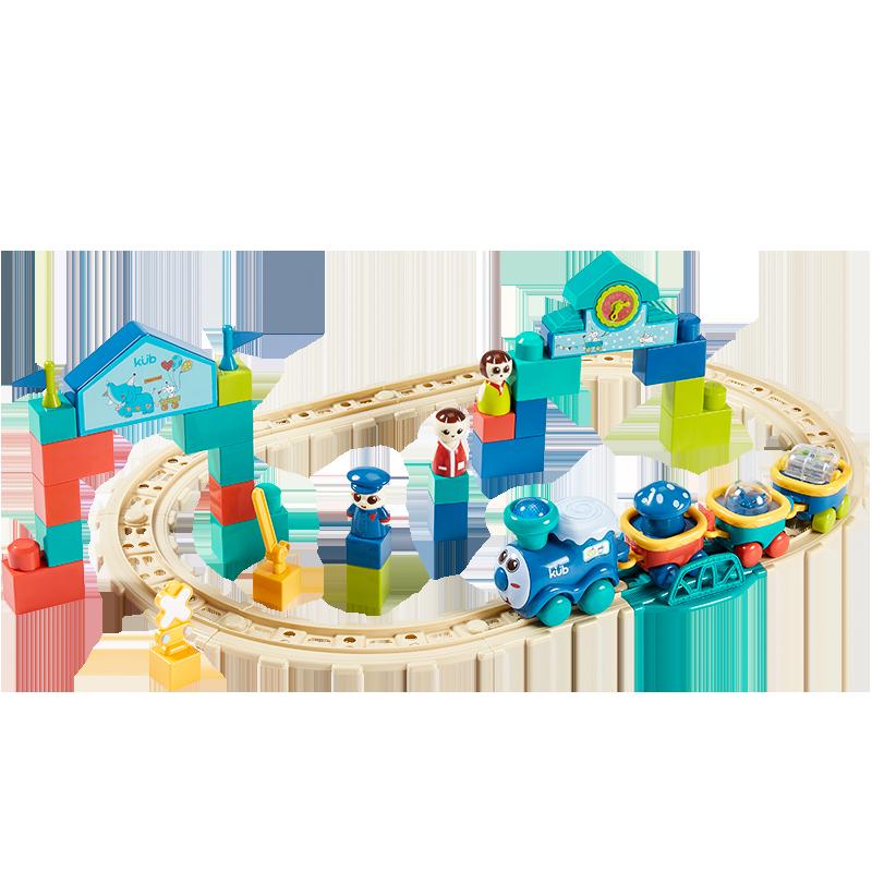 可优比儿童小火车套装电动轨道车玩具宝宝男女孩2-3岁益智玩具车