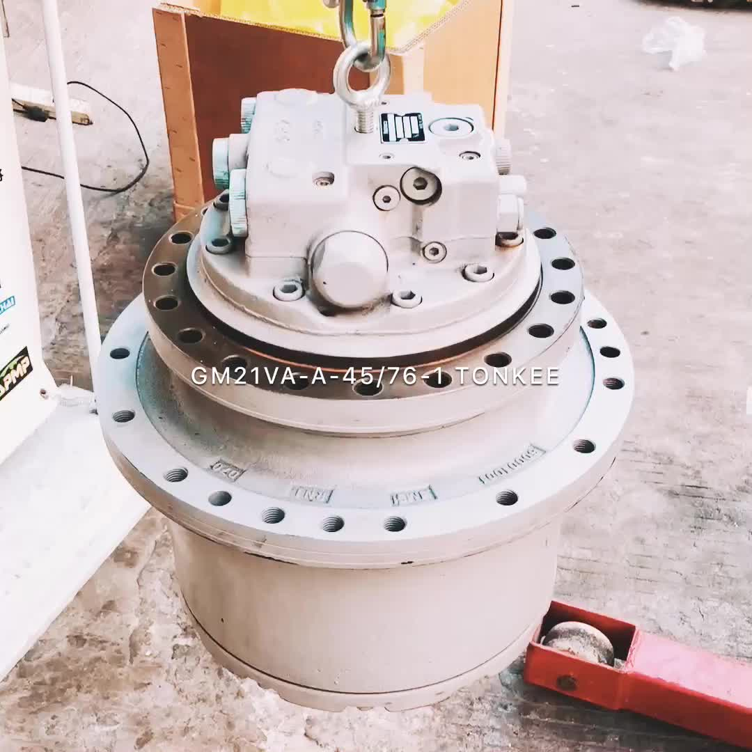 made in Guangzhou China excavator CX130 travel planetary gear CX130 final drive gear for CASE