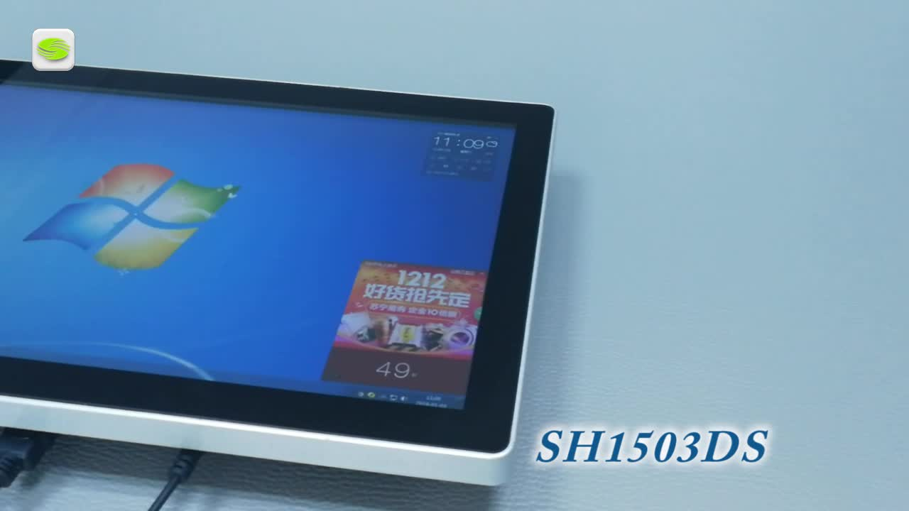 15.6 Inch 1080P Touch Screen Lcd Monitor With Touchscreen