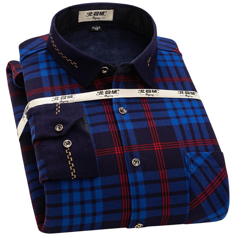 北极绒秋装冬季加绒加厚男士衬衣保暖衬衫中年长袖格子上衣服潮流