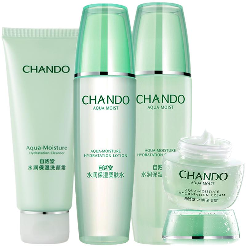 自然堂护肤绿瓶套装正品全套保湿水质量怎么样