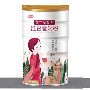 红豆女士薏仁即食营养早餐薏米粉