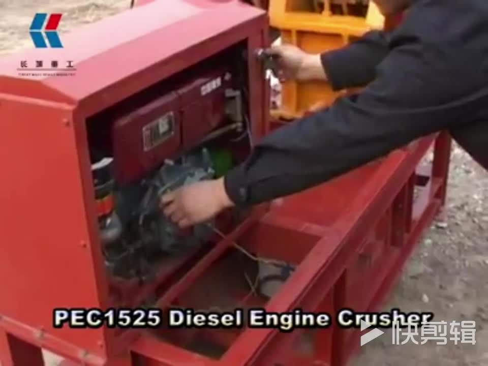 ISO CE Approval Portable Diesel Jaw Crusher, Good Price Mini Diesel Crusher
