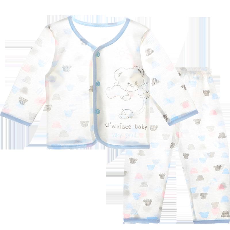 中大童空调服薄款睡衣小童婴儿衣服夏季儿童小孩内衣套装绵绸长袖