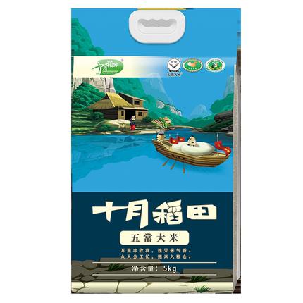 十月稻田2019年五常10斤稻花香米