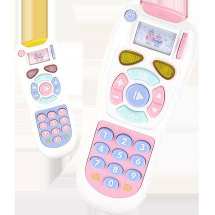 儿童玩具手机益智八个婴儿岁遥控器