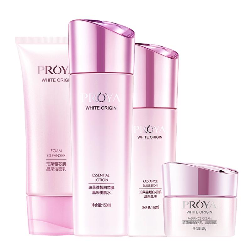 珀莱雅美白化妆品套装正品补水官方质量如何