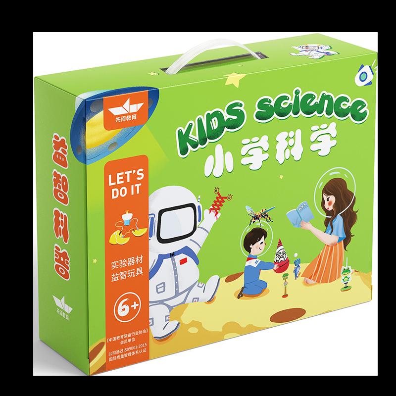 儿童积木类智力玩具小学生智力开发