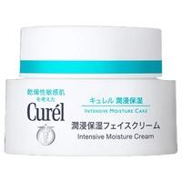 【专享】日本Curel珂润润浸保湿面霜 润肤乳霜精华滋润敏感肌