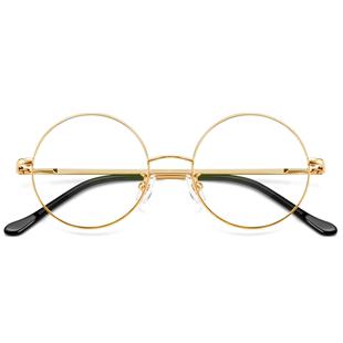 圆框眼镜男 平光圆形眼镜架韩版潮有度数素颜复古文艺近视眼镜女