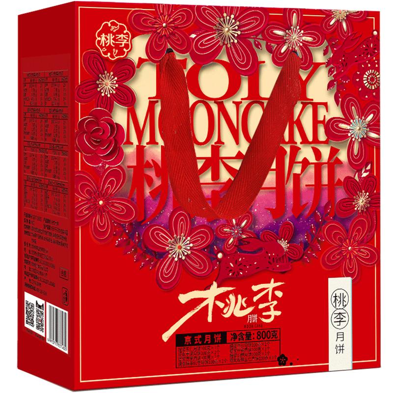 【顺丰直发】桃李礼盒家庭装800g老式