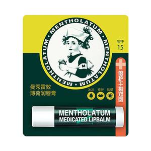 领【3元券】购买曼秀雷敦润唇膏男士专用保湿男生油