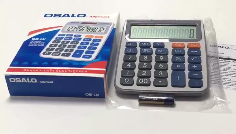 Amazon hot selling 12 digital plastic key Blue color office solar panel system calculator