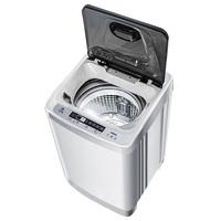 新飞7.5 kg全自动家用租房洗衣机怎么样