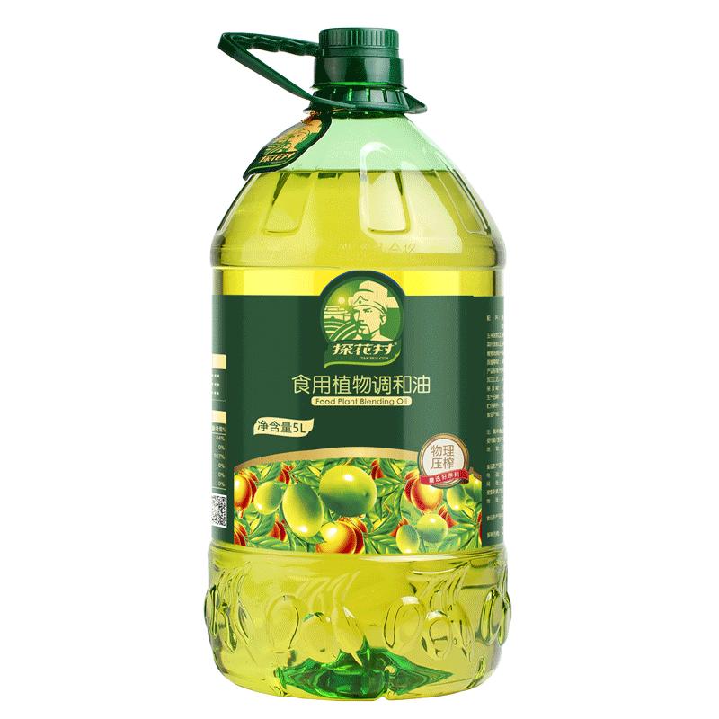 【探花村旗舰店】山茶橄榄油5L 井冈山茶籽油调和油 橄榄油食用油