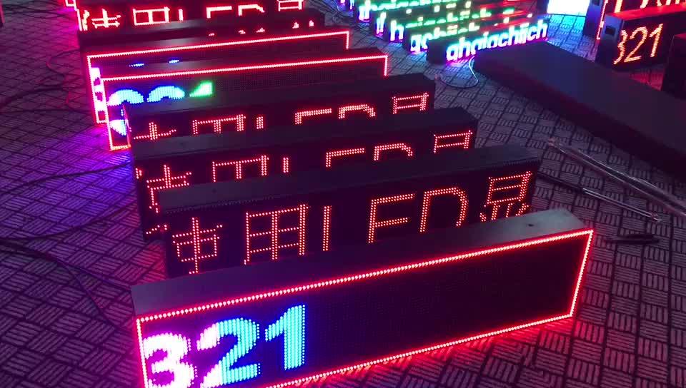조명 Hd 광고 매트릭스 벽 패널 P10 야외
