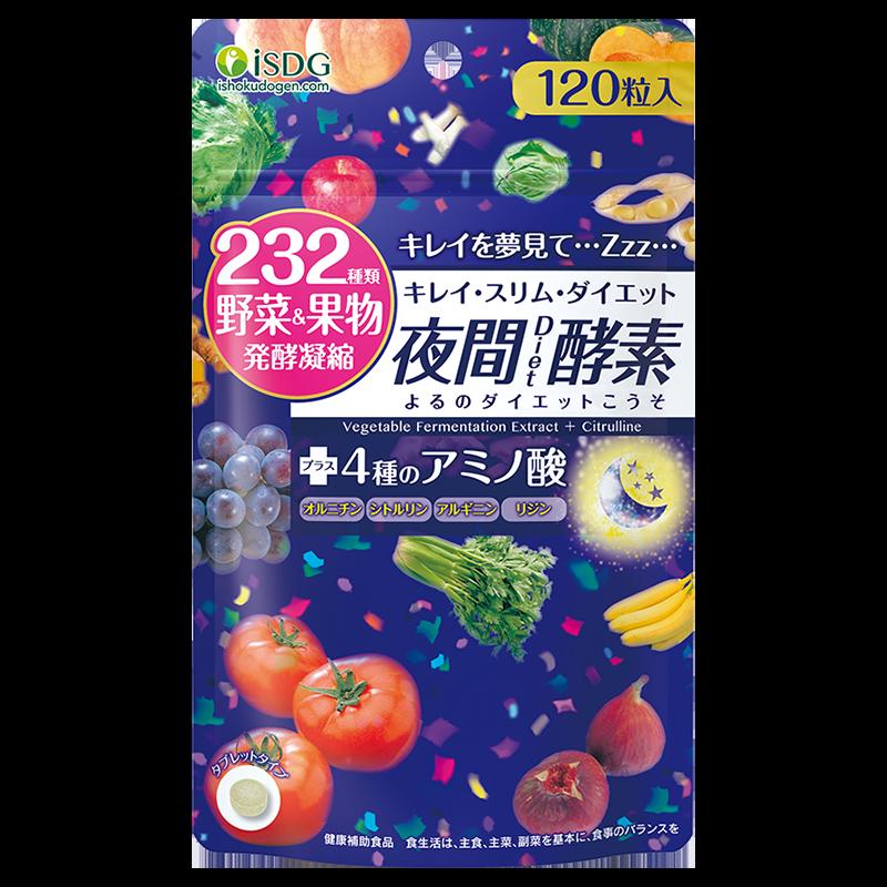 【拍两件】ISDG日本进口夜间酵素