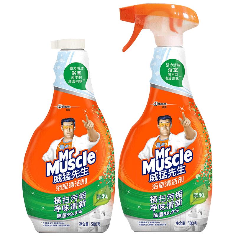 2瓶威猛先生浴室清洁剂瓷砖除水垢霉菌玻璃淋浴房笼头不锈钢清洗