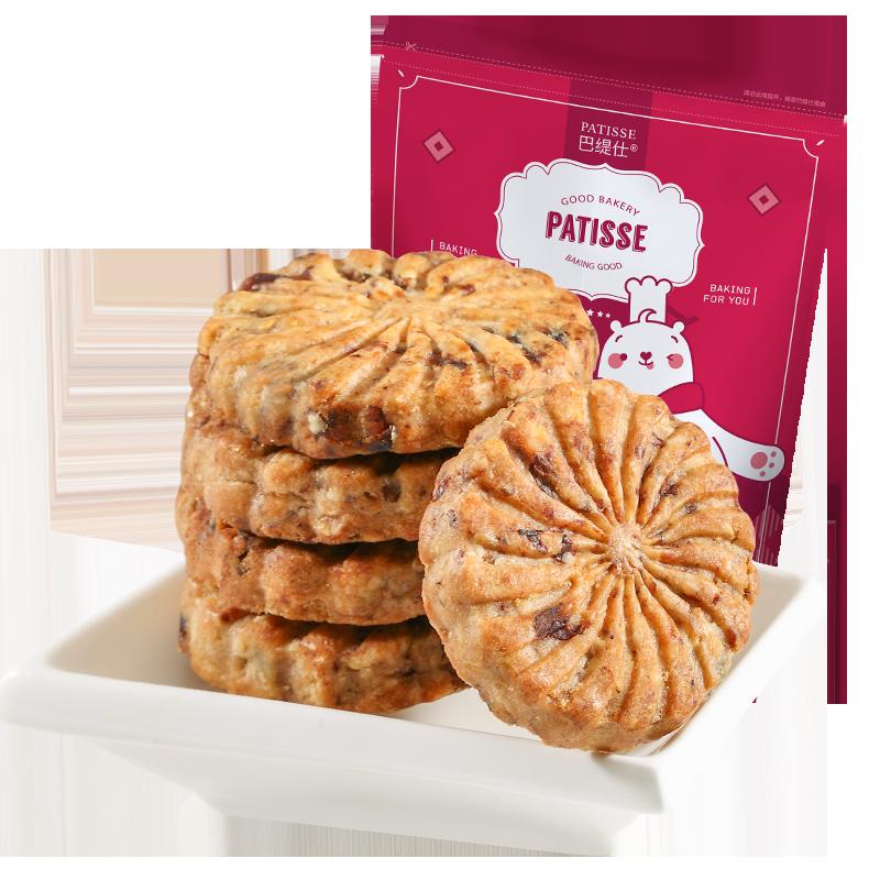 酥性饼干红豆薏米全燕麦低0粗粮卡热量脂代餐无糖精饱腹零食225g
