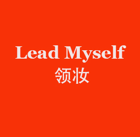 leadmyself旗舰店