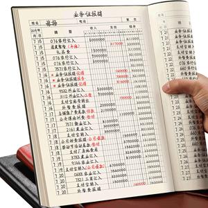 收支簿财务会计办公用现金日记账本
