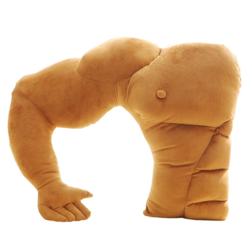 男朋友手臂造型肌肉男毛绒靠枕抱枕好不好