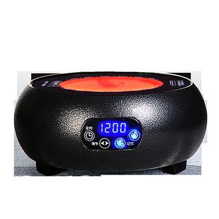 电陶炉煮茶炉智能迷你小电磁炉家用铁壶泡茶煮茶器家用小型光波炉